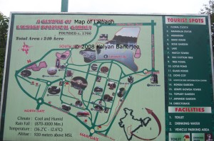 Map of LalBagh
